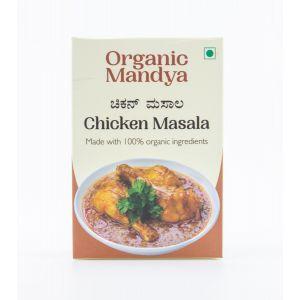 OM Chicken Masala (50 Gms)
